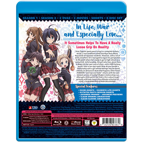 Love, Chunibyo & Other Delusions Ultimate Collection Blu-ray Back Cover