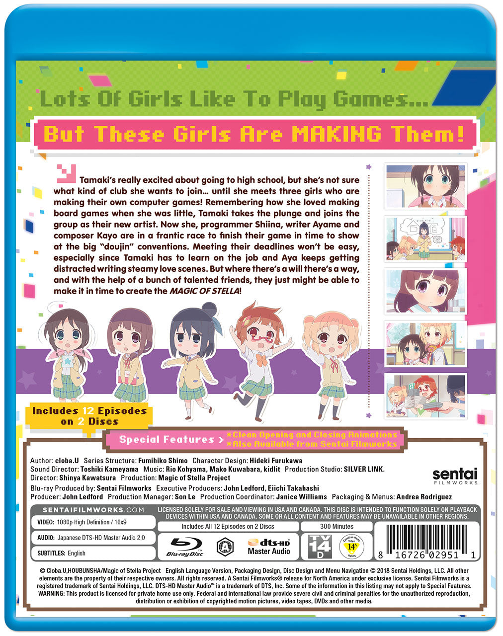 Magic of Stella Complete Collection Blu-ray Back Cover