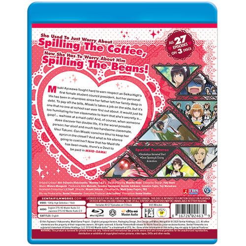 Maid-Sama! Complete Collection Blu-ray Back Cover