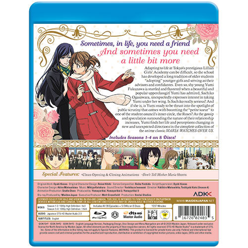 Maria Watches Over Us Complete Collection Blu-ray Back Cover
