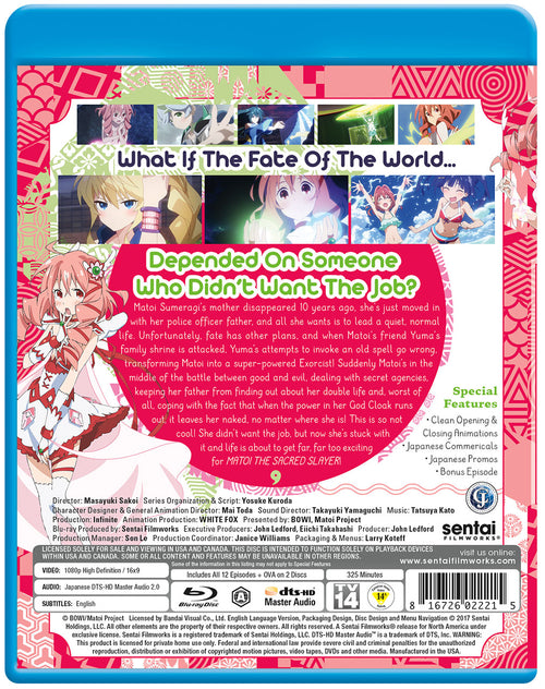 Matoi the Sacred Slayer Complete Collection Blu-ray Back Cover