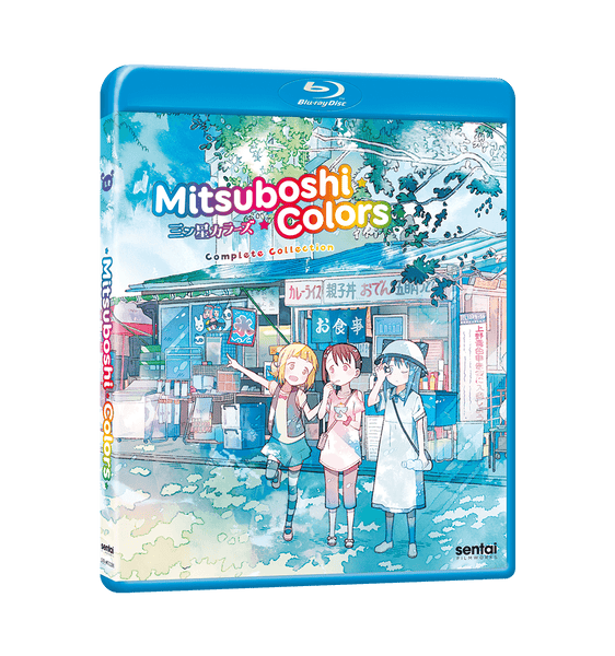Mitsuboshi Colors Complete Collection Blu-ray Front Cover