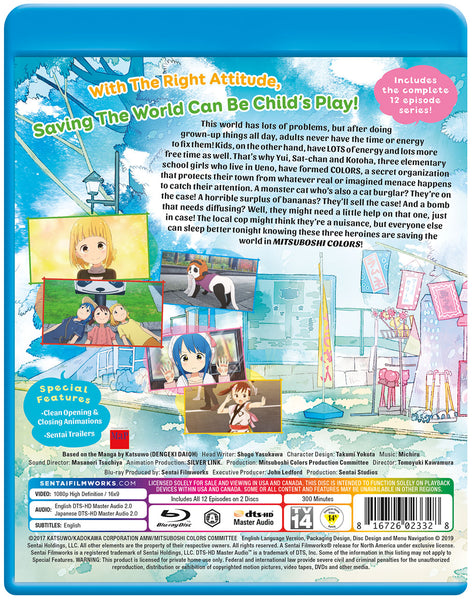 Mitsuboshi Colors Complete Collection Blu-ray Back Cover