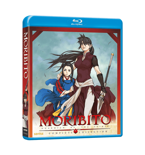 Moribito: Guardian of the Spirit Complete Collection Blu-ray Front Cover