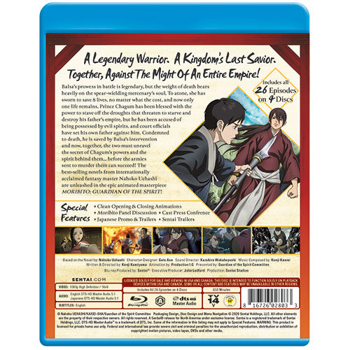 Moribito: Guardian of the Spirit Complete Collection Blu-ray Back Cover