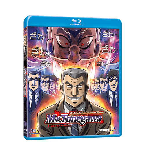 Mr. Tonegawa: Middle Management Blues Complete Collection Blu-ray Front Cover