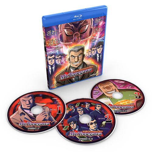 Mr. Tonegawa: Middle Management Blues Complete Collection Blu-ray Disc Spread