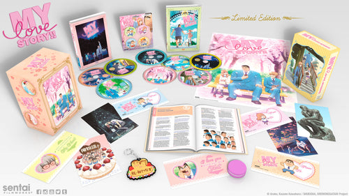 My Love Story!! Premium Box Set