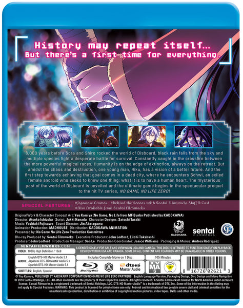 No Game, No Life Zero Blu-ray Back Cover