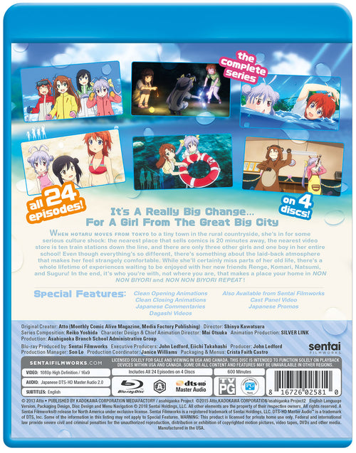 Non Non Biyori Complete Series Blu-ray Back Cover