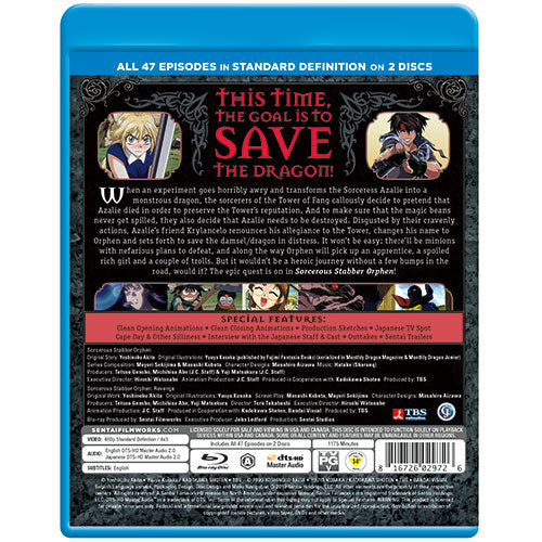 Orphen Complete Collection SD Blu-ray Back Cover