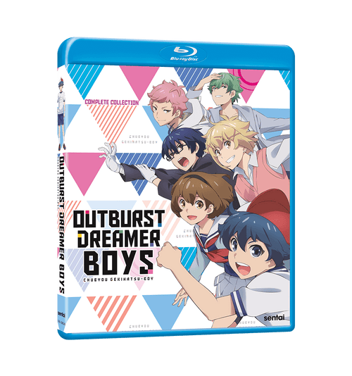 Outburst Dreamer Boys Complete Collection Blu-ray Front Cover
