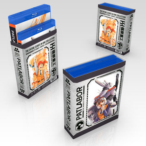 Patlabor the Mobile Police Ultimate Collection Sleeve