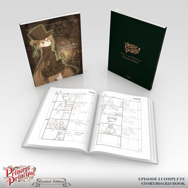Princess Principal Premium Box Set Booklet 1