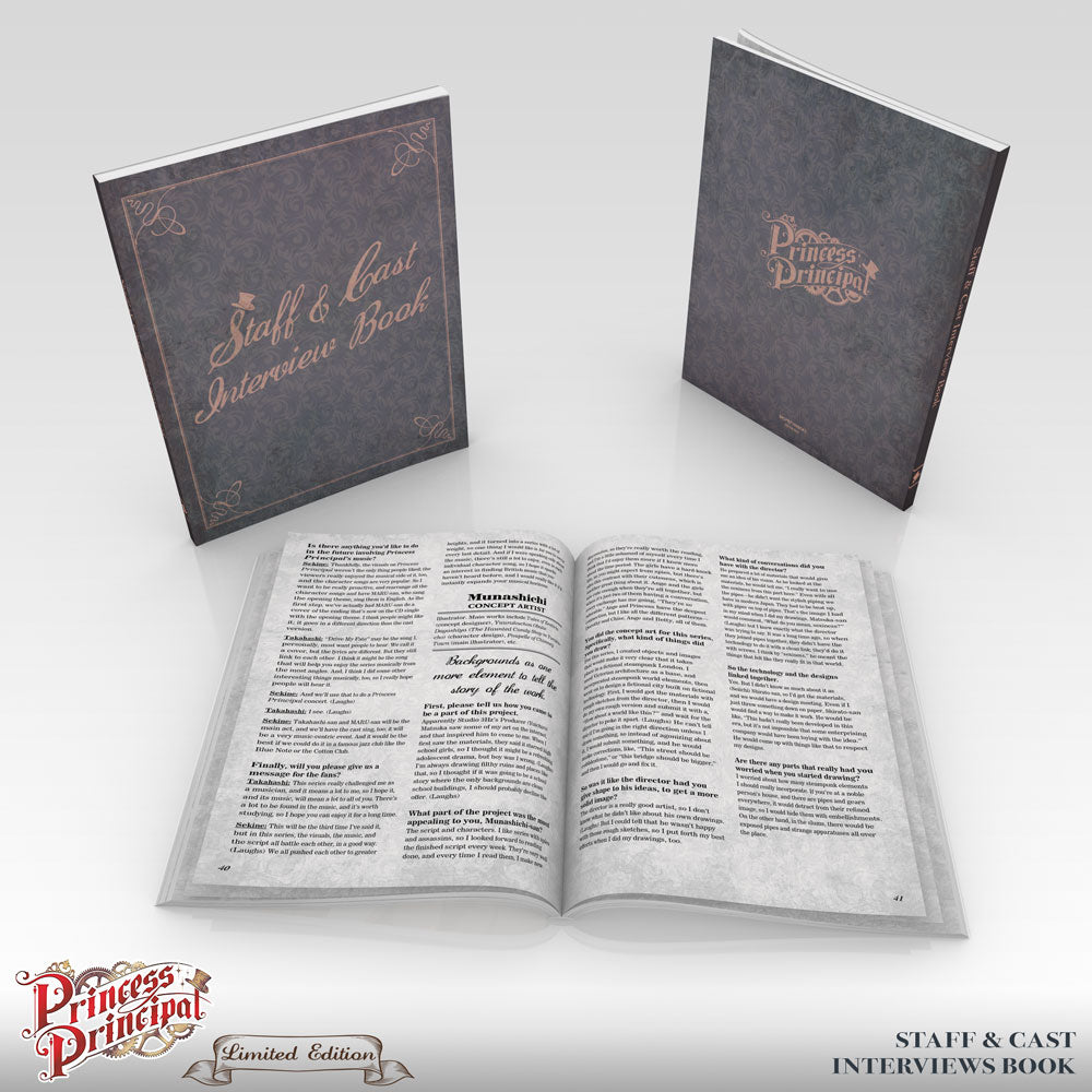 Princess Principal Premium Box Set Booklet 3