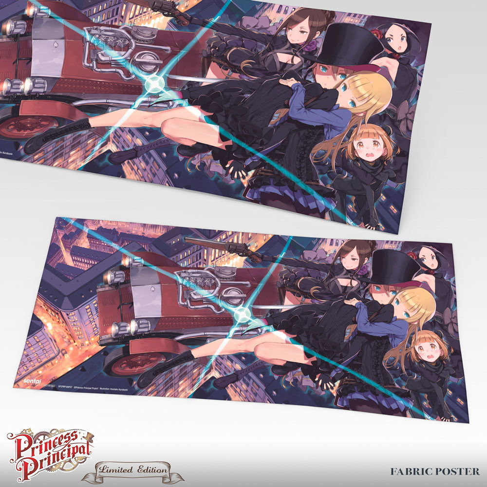 Princess Principal Premium Box Set Fabric Poster