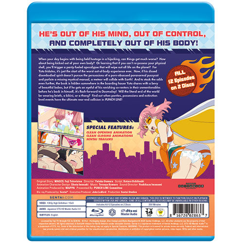 Punch Line Complete Collection Blu-ray Back Cover