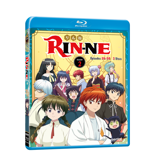 RIN-NE 2 Complete Collection