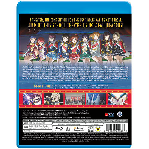 Revue Starlight Complete Collection Blu-ray Back Cover