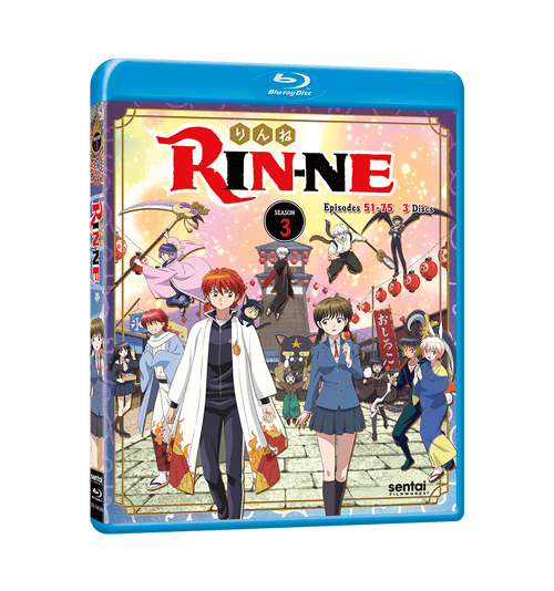 RIN-NE 3 Complete Collection Blu-ray Front Cover