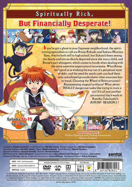 RIN-NE 3 Complete Collection DVD Back Cover