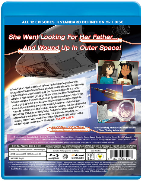 Rocket Girls Complete Collection Blu-ray Back Cover