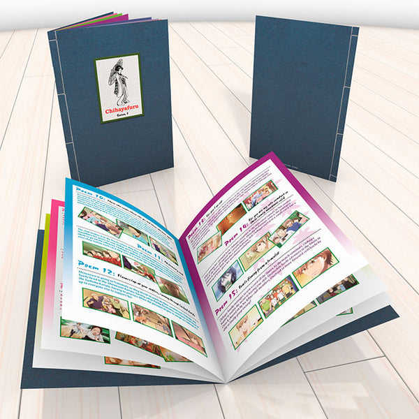 Chihayafuru Premium Box Set Booklet