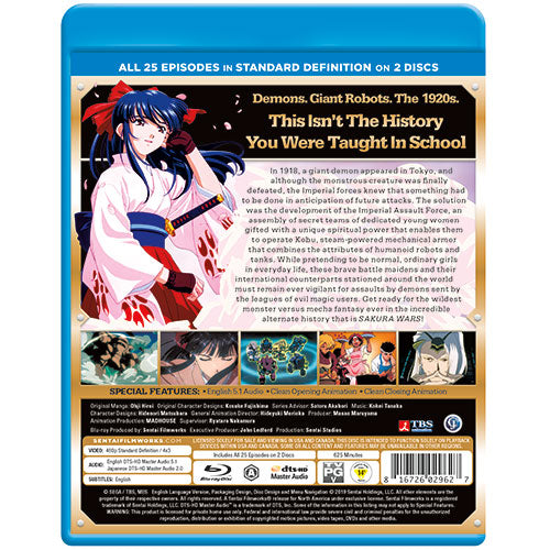 Sakura Wars TV Complete Collection SD Blu-ray Back Cover
