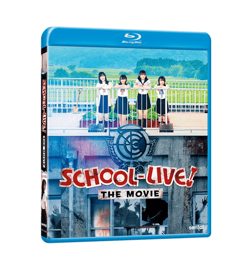 SCHOOL-LIVE! The Movie Blu-ray Front Cover
