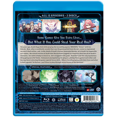 Seven Senses of the Reunion Complete Collection Blu-ray Back Cover