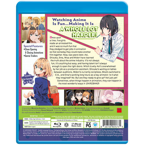 SHIROBAKO Complete Collection Blu-ray Back Cover