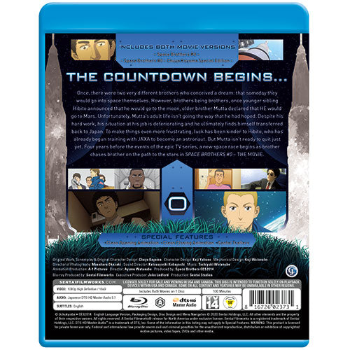 Space Brothers #0 Blu-ray Back Cover