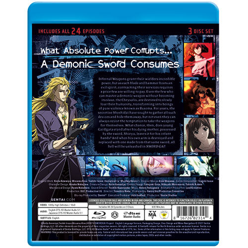 SWORDGAI Seasons 1 & 2 Complete Collection Blu-ray Back Cover