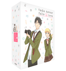 Tada Never Falls in Love Premium Box Set