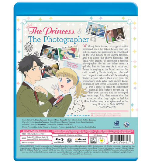Tada Never Falls in Love Complete Collection Blu-ray Back Cover
