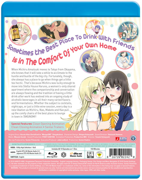 Takunomi Complete Collection Blu-ray Back Cover