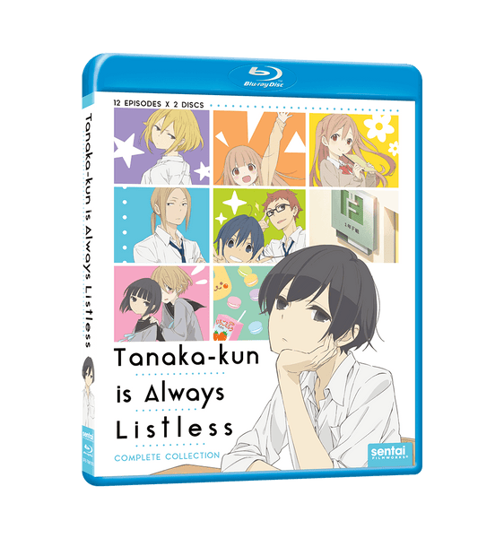 Tanaka-kun is Always Listless Complete Collection Blu-ray Front Cover