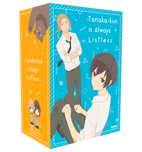 Tanaka-kun is Always Listless Premium Box Set