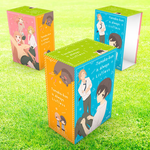 Tanaka-kun is Always Listless Premium Box Set Box Design