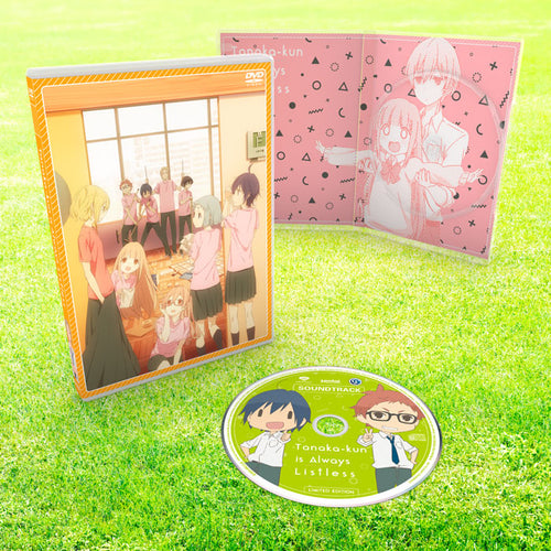 Tanaka-kun is Always Listless Premium Box Set Soundtrack