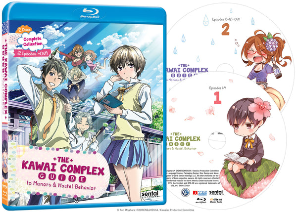 The Kawai Complex Guide to Manors & Hostel Behavior Complete Collection Blu-ray Disc Spread