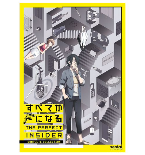 The Perfect Insider Complete Collection DVD Front Cover