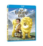 The Tibetan Dog Blu-ray Front Cover
