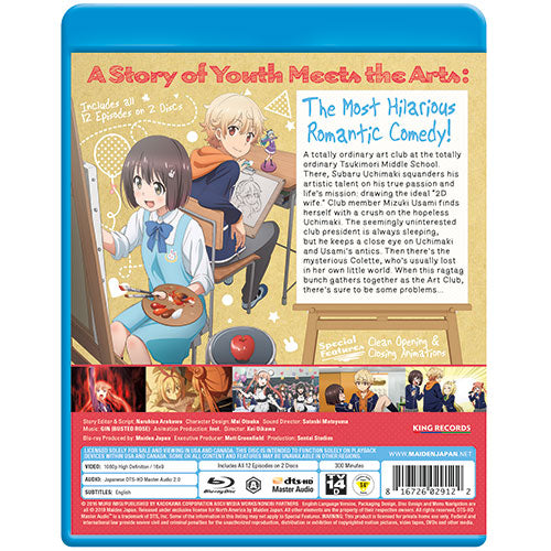 This Art Club Has a Problem! Complete Collection Blu-ray Back Cover
