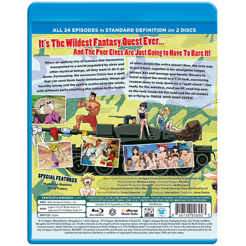 Those Who Hunt Elves Complete Collection SD Blu-ray Back Cover