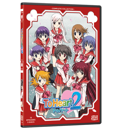 To Heart 2 Complete Collection DVD Front Cover