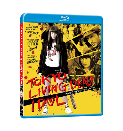 Tokyo Living Dead Idol Blu-ray Front Cover