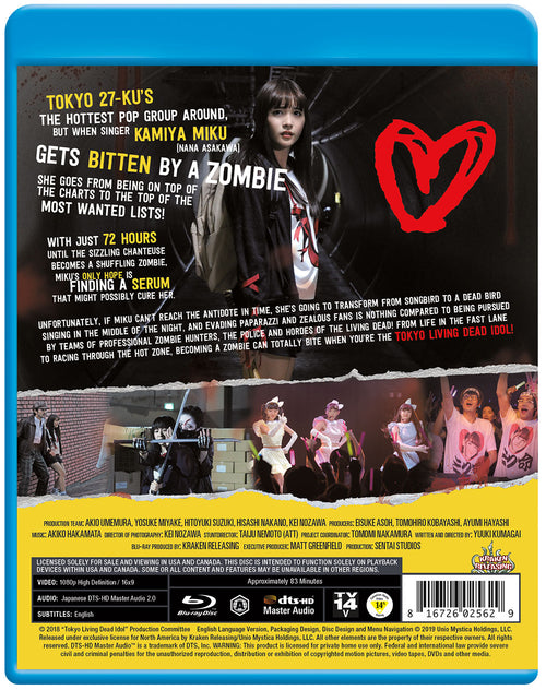 Tokyo Living Dead Idol Blu-ray Back Cover