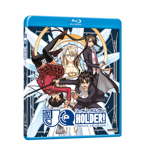 UQ Holder! Complete Collection Blu-ray Front Cover