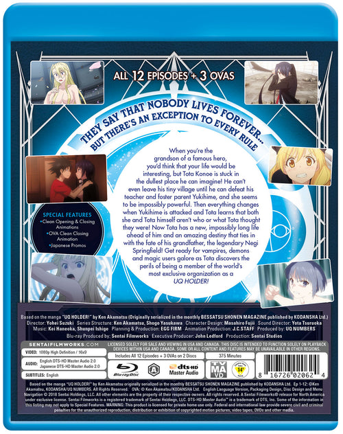 UQ Holder! Complete Collection Blu-ray Back Cover
